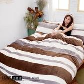 法蘭絨-雙人標準鋪棉床包/被套組-無印簡約] ; 保暖柔軟 ; 披墊蓋皆可、輕柔好攜帶 ; LUST居家
