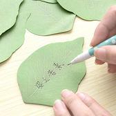 ✭米菈生活館✭【F26-2】仿真樹葉便利貼 文具 學生 辦公室 桌面 便籤 留言 備忘 提醒 造型 閨蜜