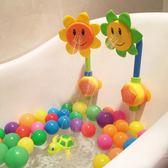 寶寶洗澡玩具向日葵花灑噴水戲水玩具