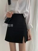 職業裙黑色高腰開叉半身裙女秋季新款a字短裙西裝包臀裙子設計感潮 快速出貨
