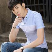 夏季男裝短袖襯衫男修身韓版潮流