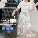 洋裝裙 韓版短袖T恤連身裙2019夏新款網紗蛋糕裙中長裙 EY6614『毛菇小象』