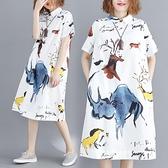 休閒寬鬆 洋氣大碼抽象印花短袖襯衫裙女2021夏季新款中長款休閑遮肚連衣裙