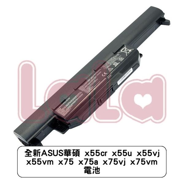 全新ASUS華碩 x55cr x55u x55vj x55vm x75 x75a x75vj x75vm 電池