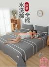 單件丨全棉床罩純棉水洗棉被單單雙人睡單夏天薄款【匯美優品】
