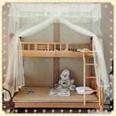 子母床蚊帳上下鋪雙層高低床兒童學生一體宿舍方頂落地1.2m1.5米  igo