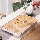 茶盤唐義家用功夫茶具茶盤套裝簡約迷你儲水...
