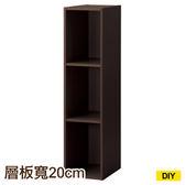 【DIY】22cm彩色櫃 COLOBO SLIM 三層櫃 DBR NITORI宜得利家居