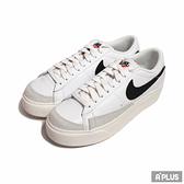 NIKE 女 休閒鞋 W BLAZER LOW PLATFORM 厚底 舒適 簡約 增高-DJ0292101