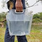 戶外便攜水桶旅游大容量摺疊飲水袋旅行野營登山水壺盛水儲水袋 夏季狂歡