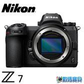 【預購】Nikon Z7 Body 單機身【不含鏡頭】支援XQD 2.0 國祥公司貨
