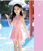 兒童泳衣女連體公主裙式寶寶可愛女童泳褲小中大童時尚溫泉游泳衣 快速出貨