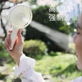 噴霧製冷手持小風扇便攜式噴水水冷冷風加濕器usb隨身攜帶 歐韓流行館