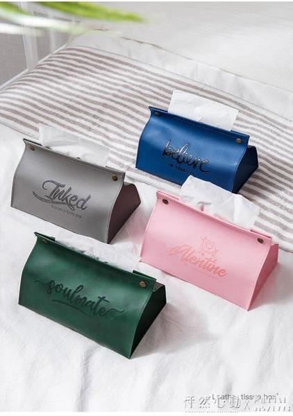 創意ins北歐簡約抽紙盒餐巾紙套家用客廳廁所餐桌車載收納紙巾盒 ◣怦然心動◥