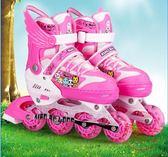 直排輪溜冰鞋兒童全套裝男女直排輪溜冰鞋旱冰輪滑鞋3-4-5-6-10歲初學者快速出貨下殺89折