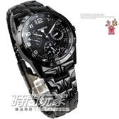 mono 原廠公司貨 實拍 防水手錶 石英三眼腕錶 鋼帶腕錶 休閒百搭流行手錶  Z5016IP黑小 黑鋼