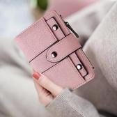 零錢包 奔蕾錢包女短款新款日韓小清新鉚釘抽卡零錢包搭扣學生錢包女