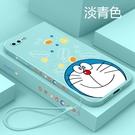 iPhone 8 7 Plus 側面圖案 手機殼 液態矽膠 帶掛繩 卡通防摔軟殼 全包保護套外殼 iPhone8 iPhone7