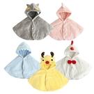 Augelute Baby童衣 可愛造型保暖披肩 保暖外套 厚款連帽外套 92014