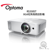 Optoma 奧圖碼 RS350ST XGA短焦商務投影機 (免運公司貨)