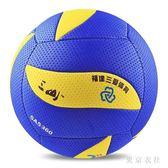 排球7號比賽專用球成人中老年SAS330輕軟式男女汽排球 QQ29475『東京衣社』