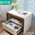 床頭櫃床頭收納櫃現代簡約床邊小櫃子北歐經濟型家具邊櫃迷你儲物櫃BA1BCY『新佰數位屋』