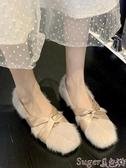豆豆鞋 毛毛鞋女冬外穿2020新款秋仙女鞋一腳蹬平底女鞋豆豆鞋女單鞋 suger 熱賣