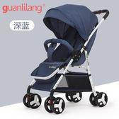 嬰兒推車超輕便攜可坐可躺折疊手推車寶寶