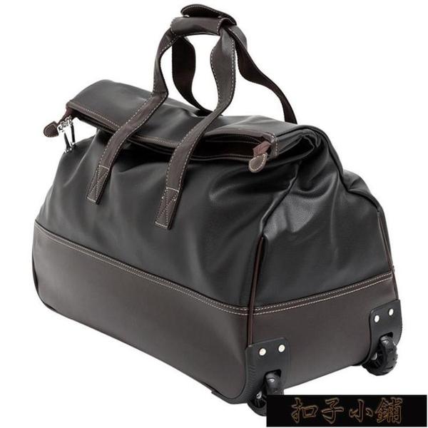 旅行包旅行包登機拉桿包女男商務托運行李包大容量出差旅行袋旅游手提包【全館免運】