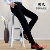 西裝褲 秋冬季西褲男士黑色商務休閒寬鬆職業正裝直筒西服西裝褲子 3色