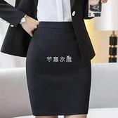 職業裙黑色包裙包臀工裝半身裙西裝高腰一步裙女西裙正裝工作短裙 快速出貨