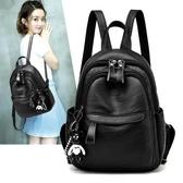 後背包後背包女新款時尚潮韓版大容量百搭軟皮女士小背包旅行包書包 嬡孕哺