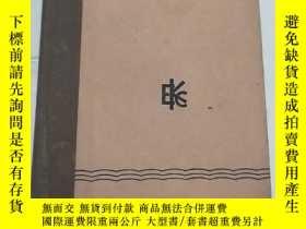 二手書博民逛書店罕見柯達配方書Y262037 柯達 柯達公司 出版1937