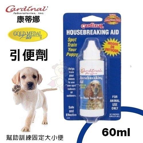 *KING WANG*Cardinal康蒂娜 引便劑60ml.幫助訓練固定大小便.8週以上寵物適用
