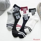棉襪 男襪秋冬高筒中筒襪ins潮街頭長襪高幫男士運動棉襪襪子 多色
