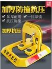 地鎖汽車停車位地鎖占位鎖加厚防撞固定八角車位鎖停車樁免打孔占車位 LX 智慧e家 新品