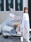 雨衣電動車摩托車騎行長款全身防暴雨單人雙人透明電瓶車雨披女款 黛尼時尚精品