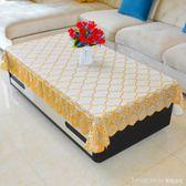 田園歐式長方形茶幾桌布防水防燙防油免洗餐桌墊PVC台布塑料布藝