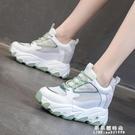 老爹鞋女2020新款韓版百搭內增高透氣顯瘦網面運動休閒鞋ins潮鞋 果果新品