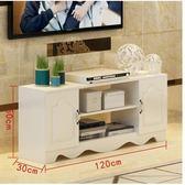 電視櫃現代簡約茶幾組合套裝臥室迷你小戶型地櫃歐式客廳電視機櫃xw 全館免運