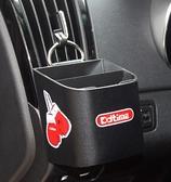 車載置物盒 創意車手機掛袋汽車出風口置物盒多功能儲物收納袋整理包【快速出貨八折鉅惠】