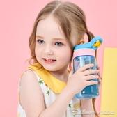 配備套需開賣場貝姆士夏季兒童水杯防漏寶寶水壺幼兒園防摔便攜小學生塑料吸管杯 阿卡娜