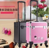 (一件免運)專業拉桿化妝箱手提大容量跟妝美甲紋繡美容半永久多層工具箱XW