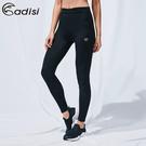 ADISI 女肌肉壓縮長褲AP1911005 (S-XL) / 城市綠洲 (壓縮褲、肌肉褲、支撐、加壓)