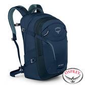 【美國 OSPREY】Parsec 31休閒 背包31L『海軍藍』10001205 登山 露營 休閒 雙肩包 電腦包