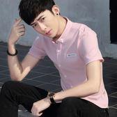 短袖條紋襯衫男夏季休閒修身個性學生條紋襯衣《印象精品》t361