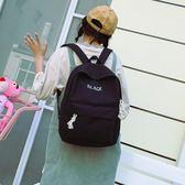 街拍書包女韓版原宿ulzzang高中學生校園百搭簡約大容量雙肩背包 免運