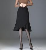 魚尾裙秋冬新款黑色半身裙女高腰時尚包臀裙中長款不規則毛呢魚尾裙 快速出貨