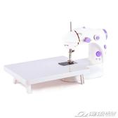 220V家用迷你縫紉機小型全自動多功能吃厚微型臺式電動縫紉機YXS  潮流時