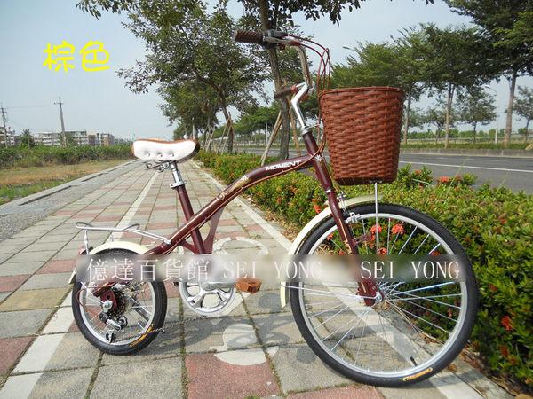 【億達百貨館】20473新款24吋/16吋大小輪淑女車/自行車 SHIMANO 6段腳踏車買即送菜籃* 1 整臺裝好出貨